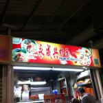 Yong Seng Prawn Noodles Talk Cock Sing Song