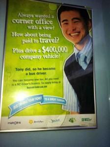 Creative Bus Captain Advertisement Talk Cock Sing Song