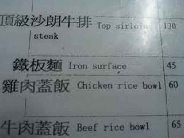 Singlish Seem Much Better After You See These Part 2 Talk Cock Sing Song