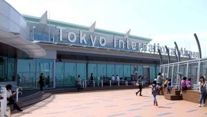 Airports in Japan to Become Muslims Friendly Talk Cock Sing Song