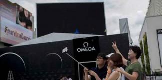 South Korean Authorities Ban Selfie Sticks Talk Cock Sing Song