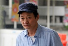 South Korean Man Jailed for Taking Upskirt Videos of Women Talk Cock Sing Song