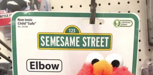 We Will Miss You Elmo Talk Cock Sing Song