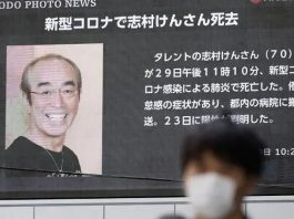 Japanese Comedian, Ken Shimura, Dies at 70 after Contracting Coronavirus Talk Cock Sing Song